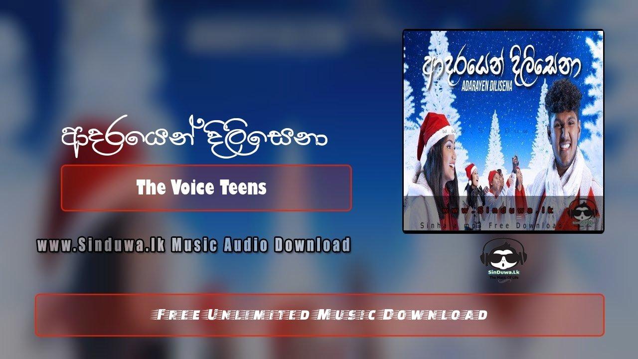 Adarayen Dilisena (Christmas Song SirasaTv)