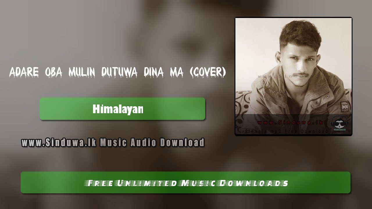 Adare Oba Mulin Dutuwa Dina Ma (Cover)