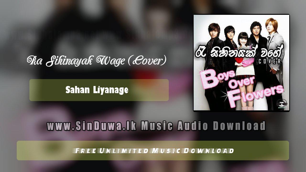 Boys Over Flowers Theme Song (Ra Sihinayak Wage) Cover