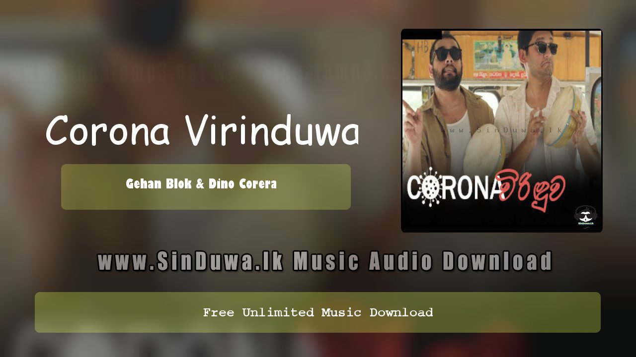 Corona Virinduwa