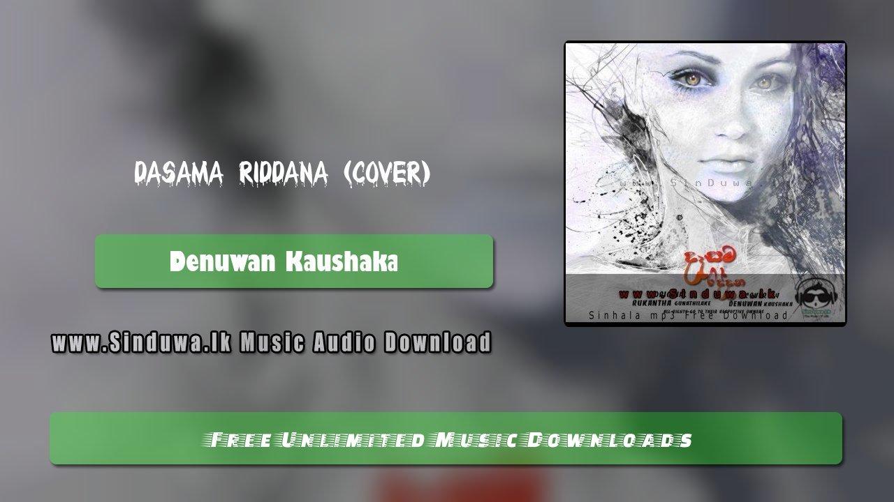 Dasama Riddana (Cover)