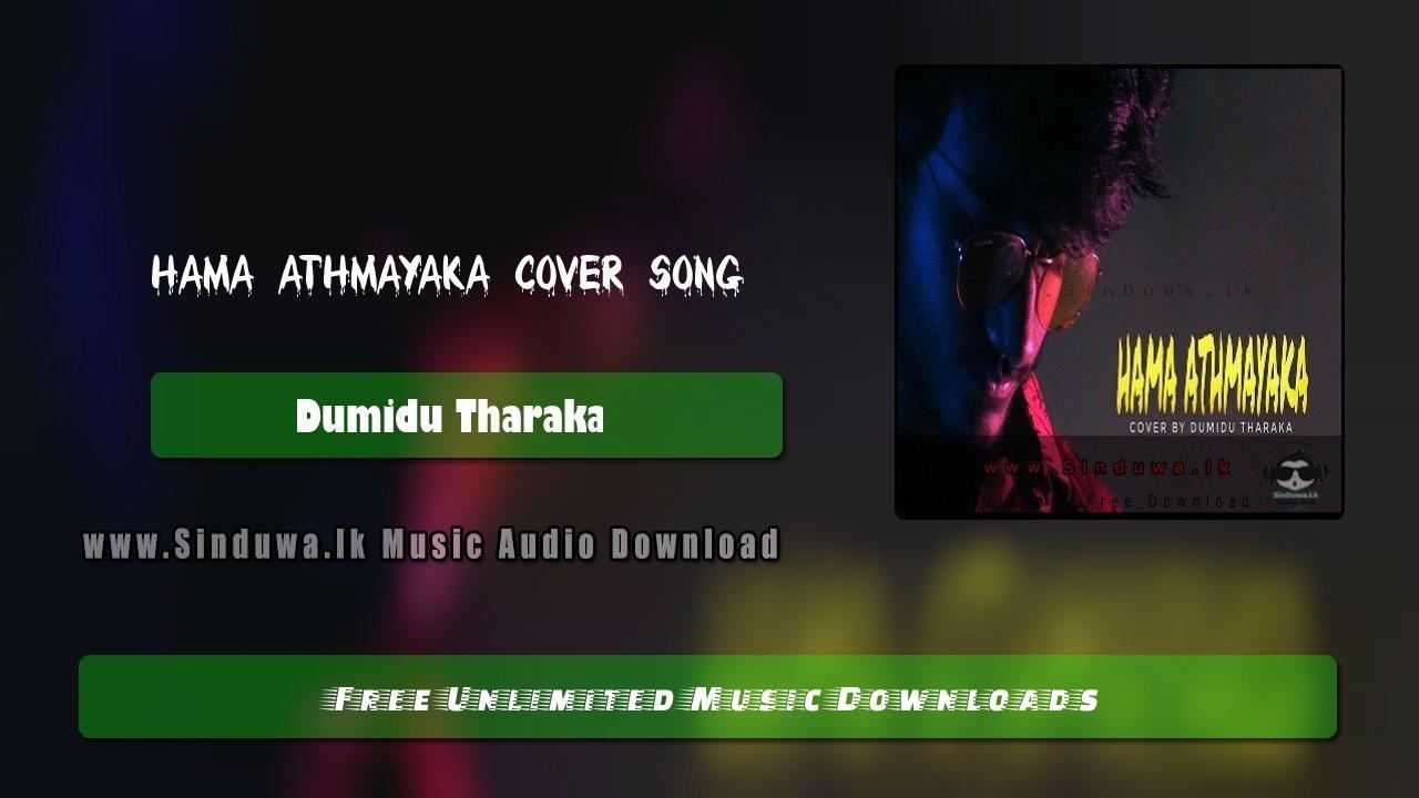 Hama Athmayaka (Cover)