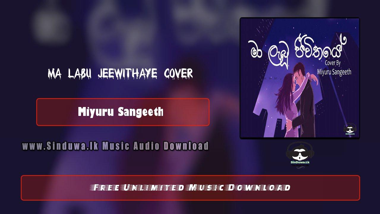 Ma Labu Jeewithaye Cover