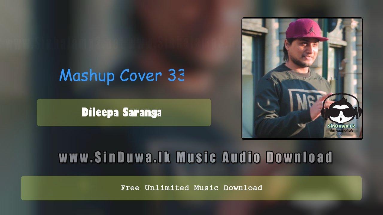 Mashup Cover 33