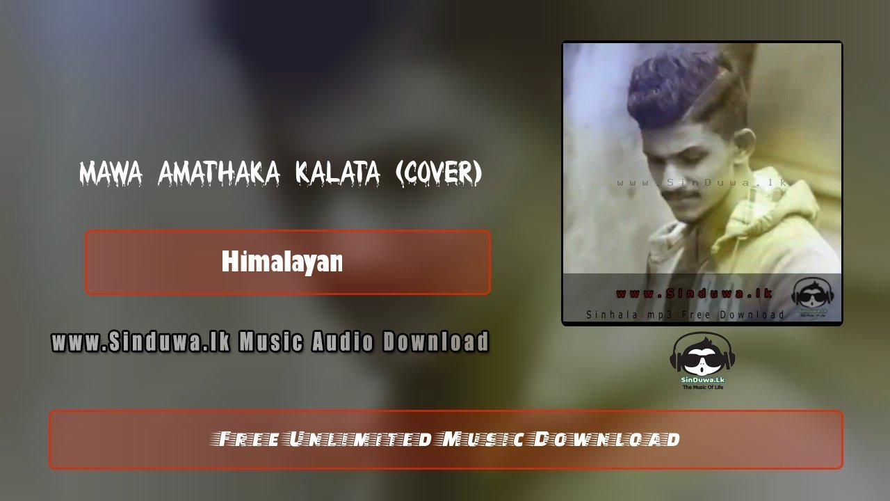 Mawa Amathaka Kalata (Cover)