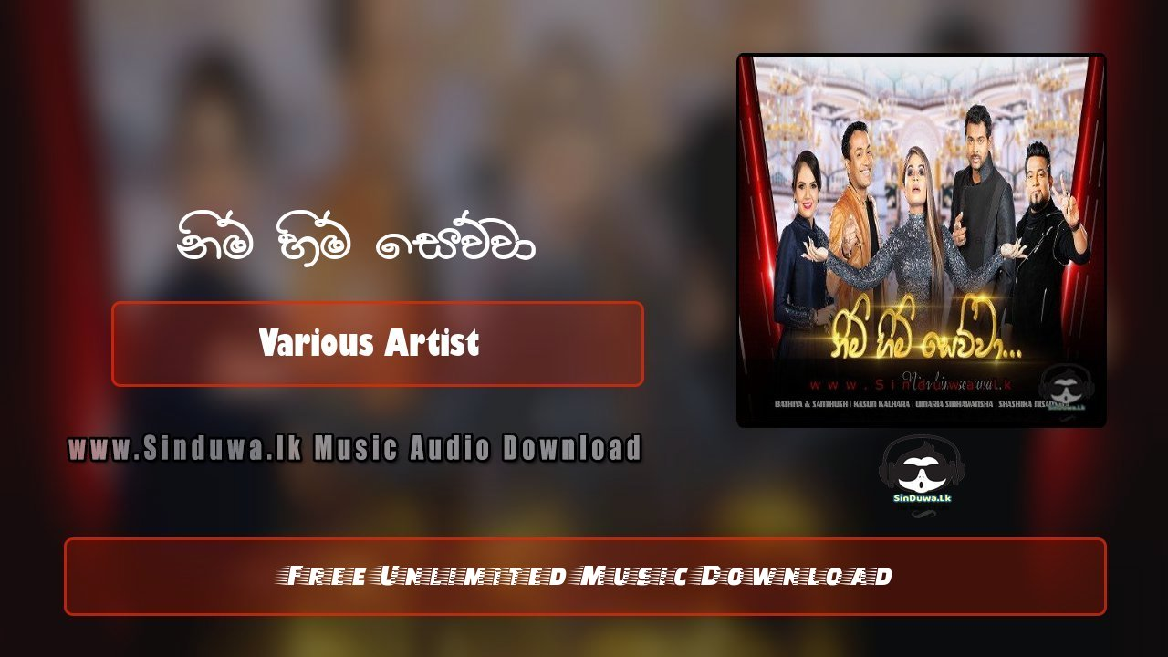 Nim Him Sewwa (The Voice Sri Lanka Edition)