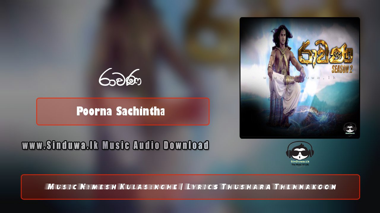 Ravana Season 2 Song (TV Derana)