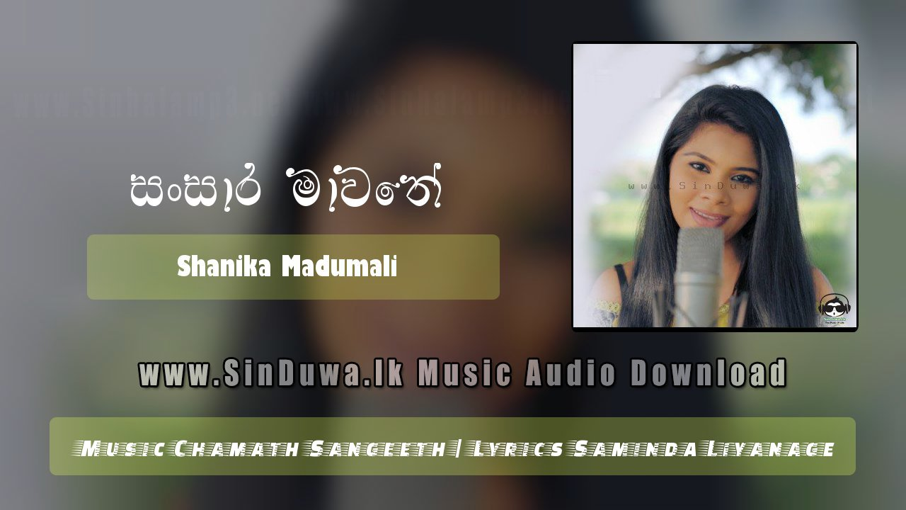 Sansara Mawathe ( Me Loke Mata Labunu Watinama De)