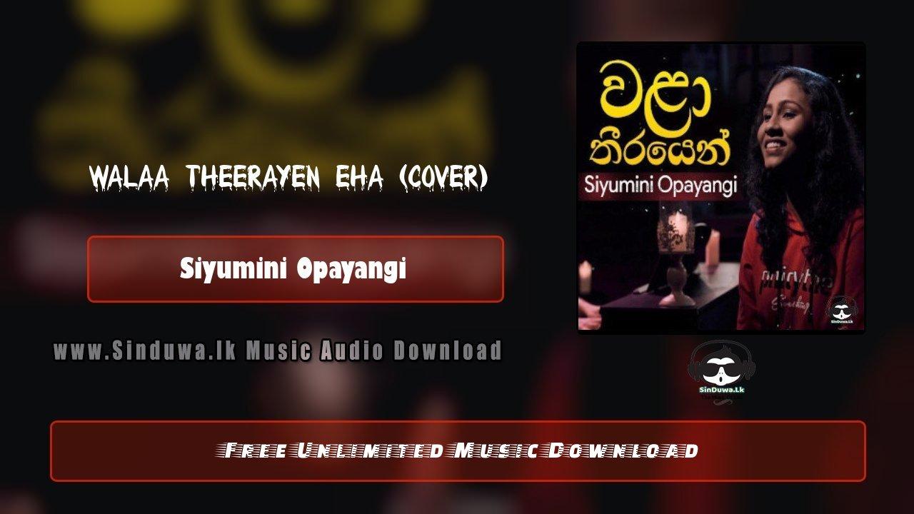 Walaa Theerayen Eha (Cover)