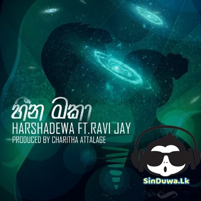Heena Maka - Harshadewa ft Ravi Jay Charitha Attalage