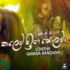 Thaleta Iga Solawa - Lohitha Nayana Rangana