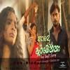 Saade Arabenna (Podu Teledrama Song) - Harsha Dhanosh - Shashini Janz