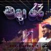 Eda Raa (Cover) - Infinity