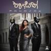 Heena Pena Thun Yame (Pahasak) - Raini Charuka